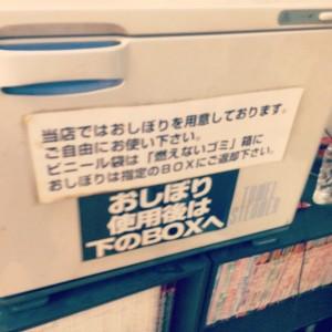 ooyama1