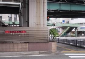 聖地巡礼~江坂・ネオジオランド~