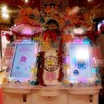 .:*・゚.☆.。Merry Christmas.☆.。.:*・゚