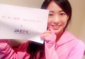 ゲーセン女子×JAEPOショーコラボ決定っ(人´∀`).☆.。.:*・゚