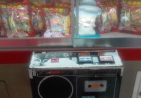 プライズゲーム◆とめばあちゃんの駄菓子屋本店◆