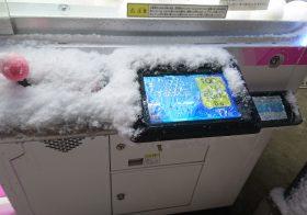 ではここで東京が大雪の日のUFO TRIPLEを見てみましょう…
