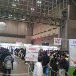 JAEPO2018(2月9日~11日)だったよ!!