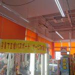ゲーセンの「オレンジ色」を集めてみた【全35店】