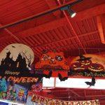 ゲーセンから★Happy Halloween★2019★
