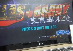 AC基板『LAST BRONX -東京番外地-』発見!
