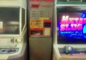 両替機にゲーセンの歴史を感じる╰(*´︶`*)╯