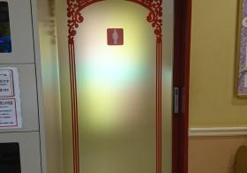 「この扉の向こう側に」